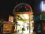 藤井寺一番街