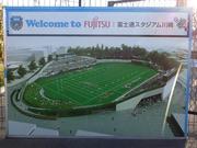 Welcome to 富士通スタジアム川崎
