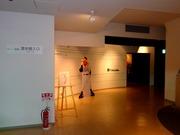 歴史館入口