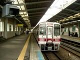 宮崎台駅1