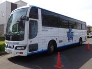 DeNA遠征バス