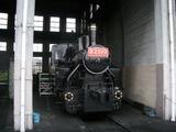 B20 10