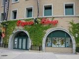 Tigers Shop