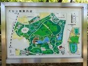 大仙公園案内図