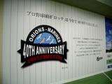 海浜幕張駅2