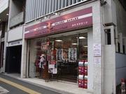 楽天イーグルスオフィシャルストア(藤崎 青葉通り店)