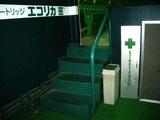 グラウンドへの階段