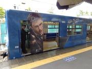 ハリーポッター列車2