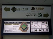 ←Bs SQUARE