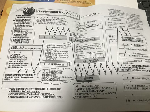 3AD1FCBC-1C24-4866-BACE-D45DE9C9E19B