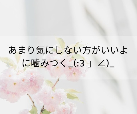 不妊 (2)