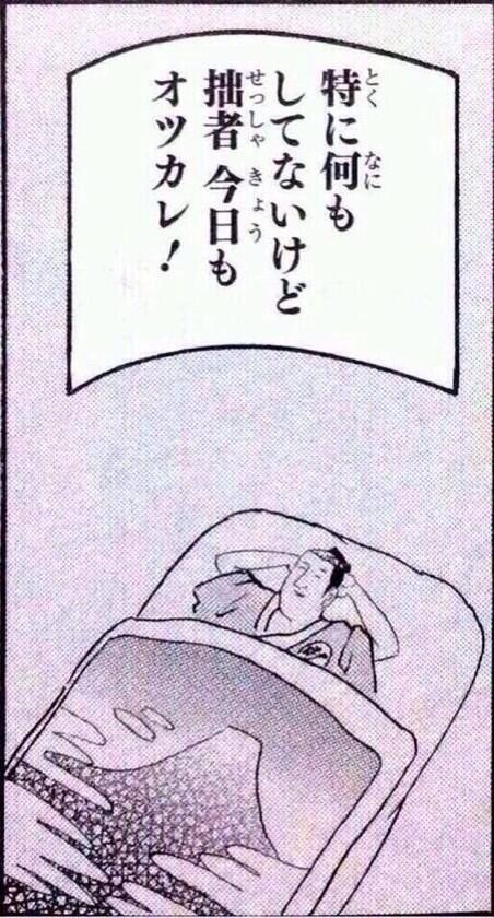 はいこれ今日のお前ら〜www