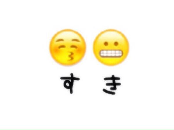 絵文字002