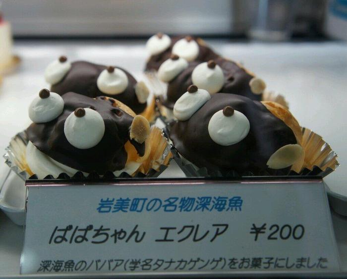 岩美駅前のケーキ屋さんに売ってあるばばちゃんエクレア