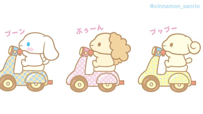 おはよう。バイクの日だよ、安全運転でね♪