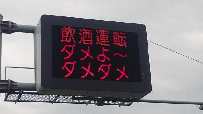 熊本県警…(´・ω・`) ダメよ~ダメダメ