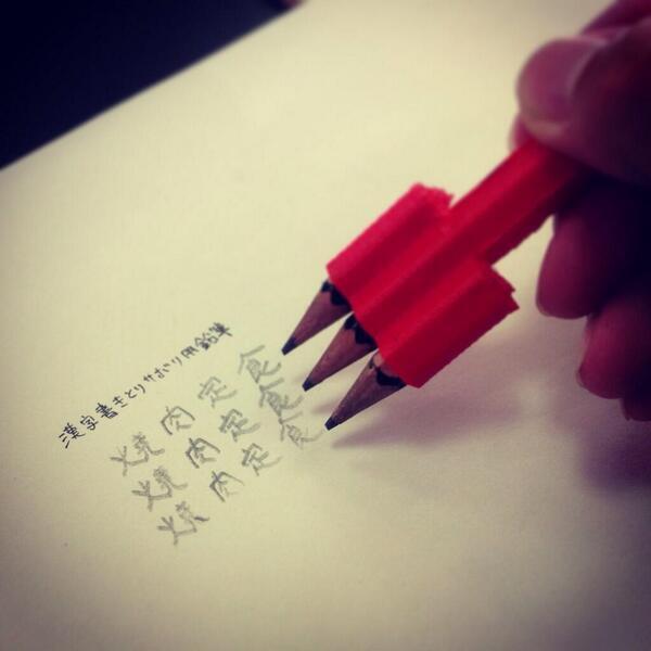 漢字書き取りの宿題用鉛筆