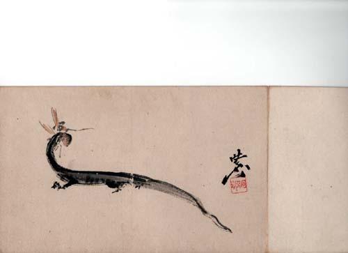河鍋暁斎の画像 p1_33