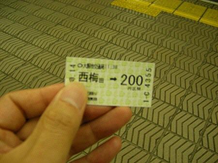 6067a387.jpg
