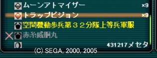 ad54a1c7.jpg