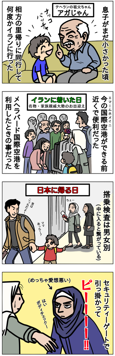 8808D557-1881-45B7-AA6D-1885FA1AA6CA