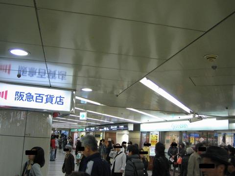 梅田ダンジョン12
