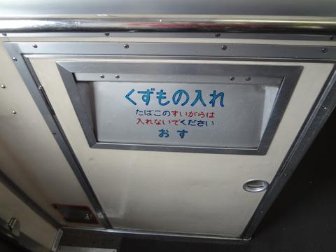 zDSC08489