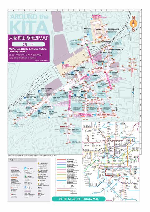 umeda-map2