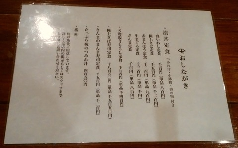yDSC_2687