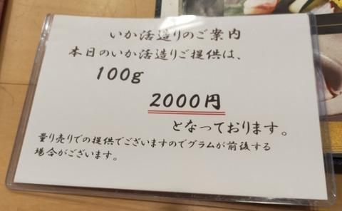 IMG20200915202137