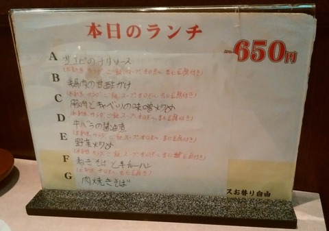 yDSC_3057