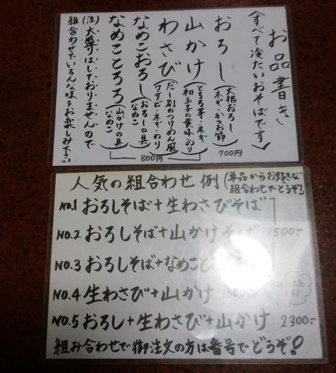 yDSC_2489
