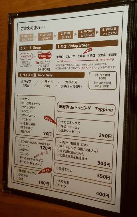 yDSC_6172