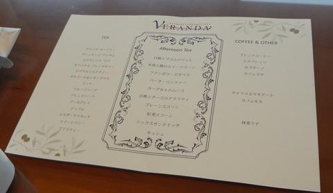 yDSC07025