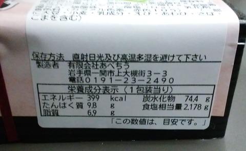 DSC_9145