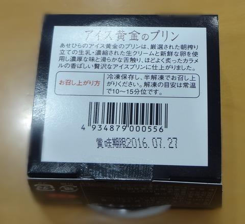 zDSC09056