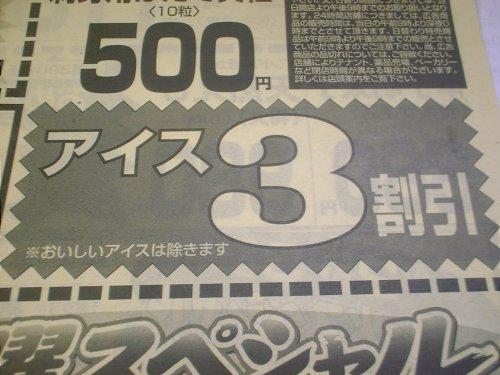 anime20ch60210