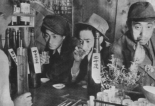 Kasutori-Sake