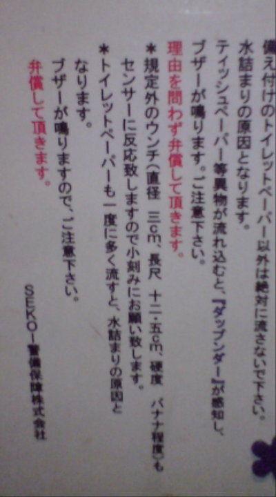 anime20ch60215