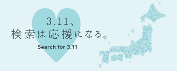 20150306_311_11