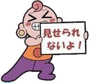 【閲覧注意】「いやあー!私の腸がー!」昼下がりの国道にこだました女子中学生の断末魔・新潟