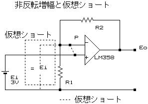 Op4_Vs5