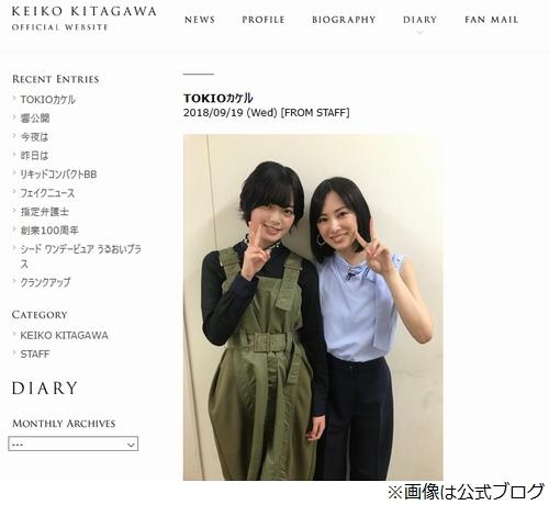 """【悲報】北川景子が語る""""おじさんの境界線"""""""