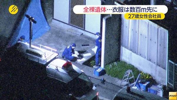 【怪死】姫路の全裸女性の遺体の件の画像