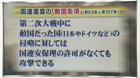 20130121_2519407