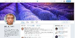 【訃報】歌手・成田賢さん死去 73歳wwwwwwwwwwwww