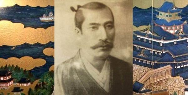nobunaga1