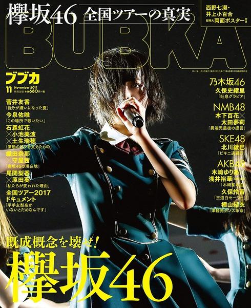 【画像】もはや日本最高のアイドルだろこれwwwwww