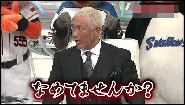 kiyohara4-thumbnail2