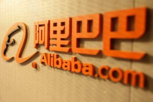 alibaba-304x203